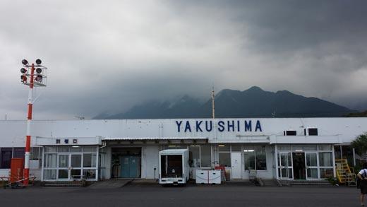 yaku_10_024.jpg