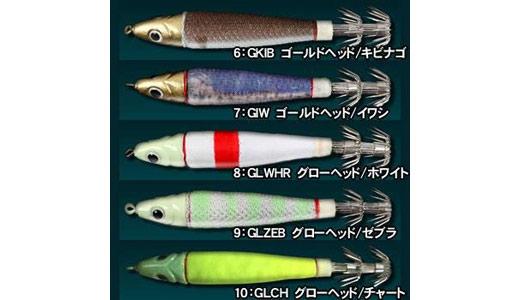 yamami_828_02.jpg